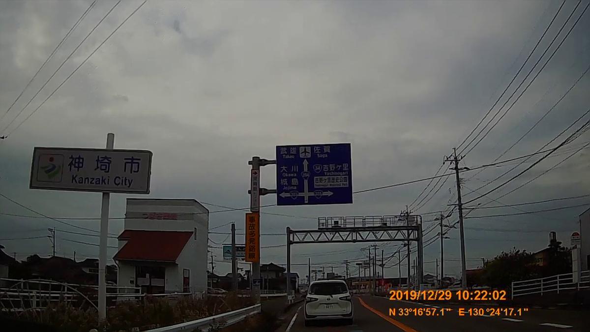 f:id:japan_route:20200202154542j:plain