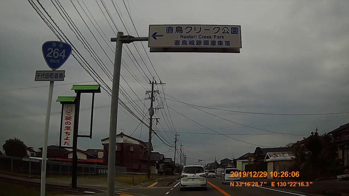 f:id:japan_route:20200202154651j:plain