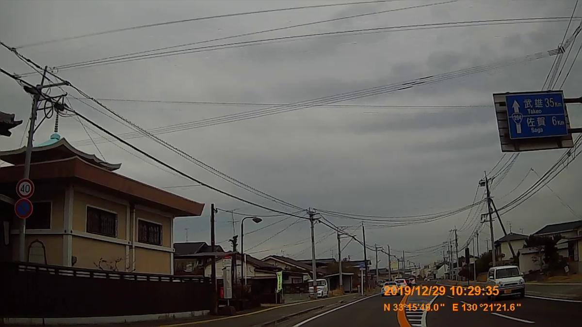 f:id:japan_route:20200202154751j:plain