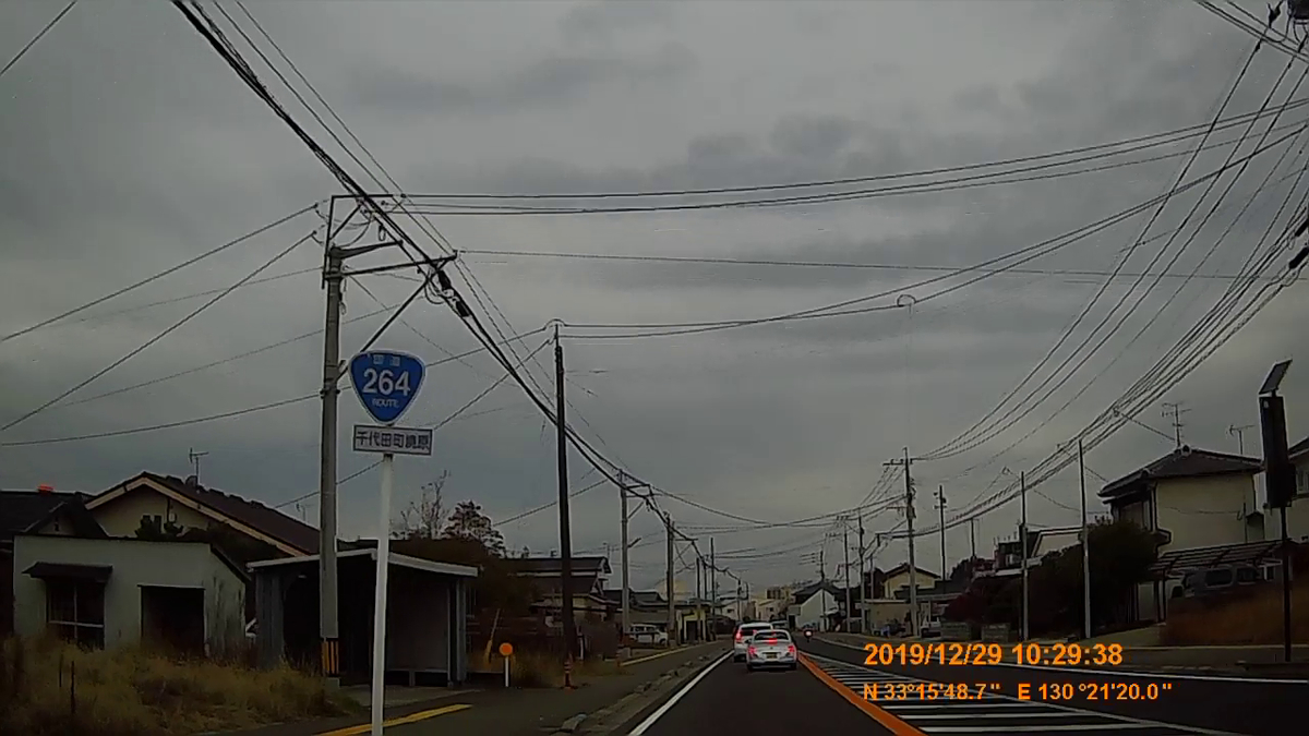 f:id:japan_route:20200202154759j:plain
