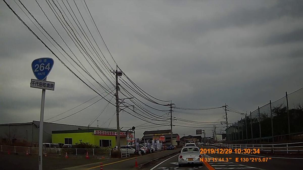 f:id:japan_route:20200202154806j:plain