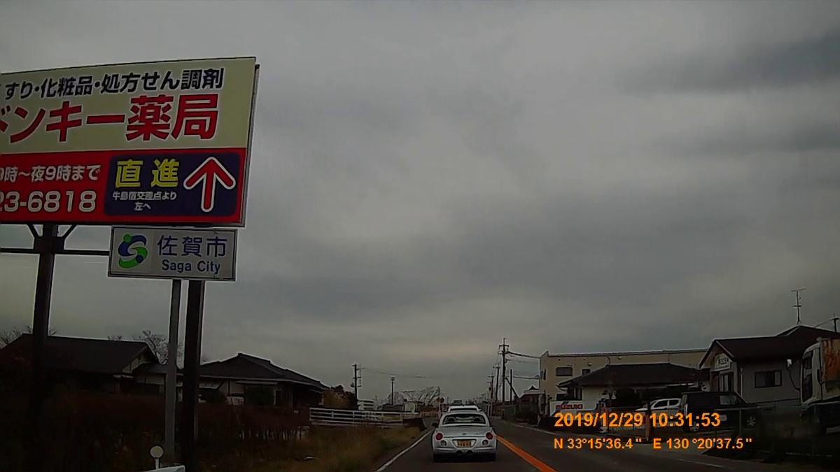 f:id:japan_route:20200202154813j:plain