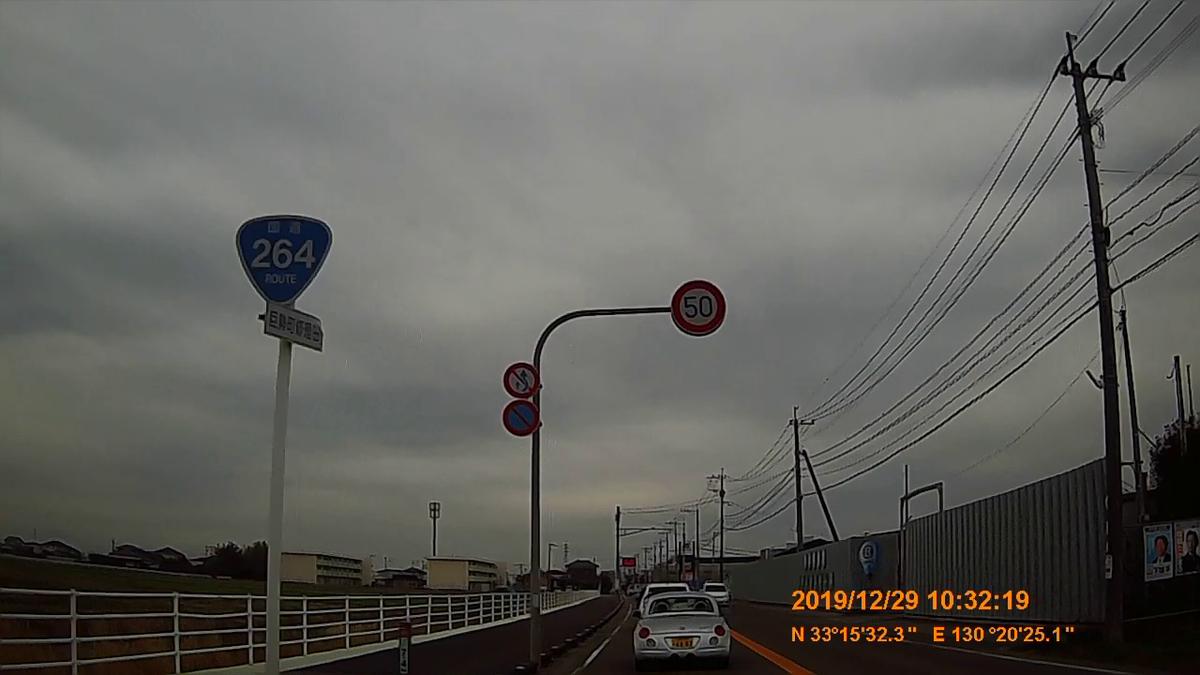 f:id:japan_route:20200202154824j:plain