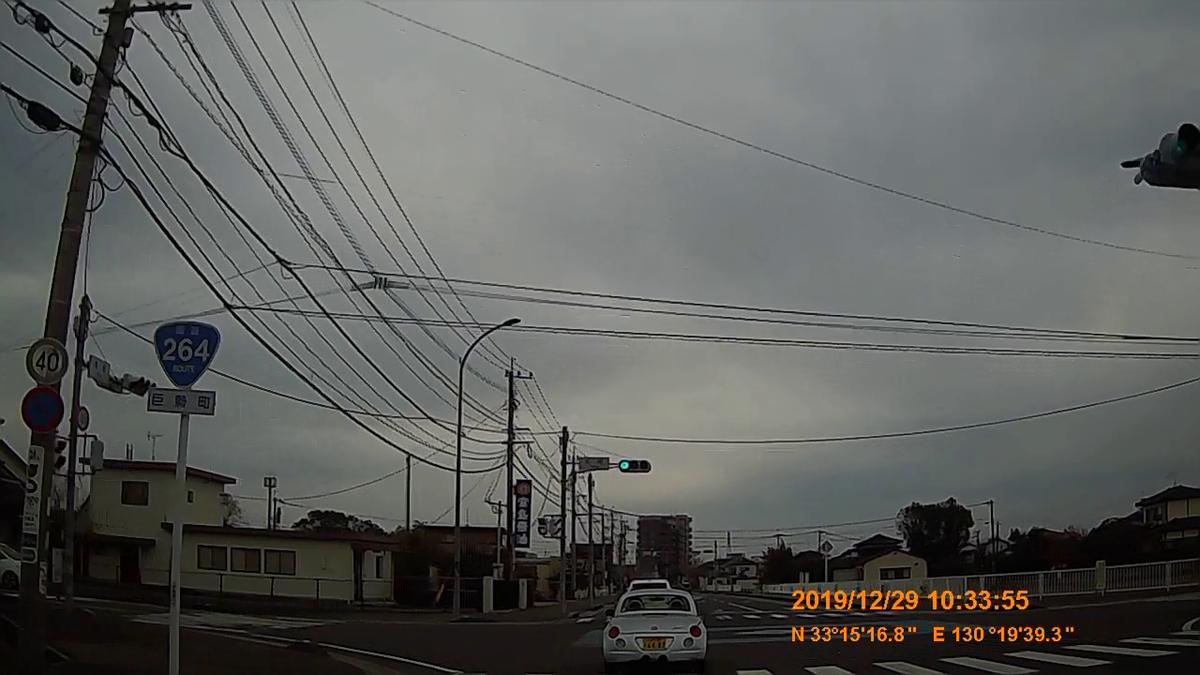 f:id:japan_route:20200202154843j:plain