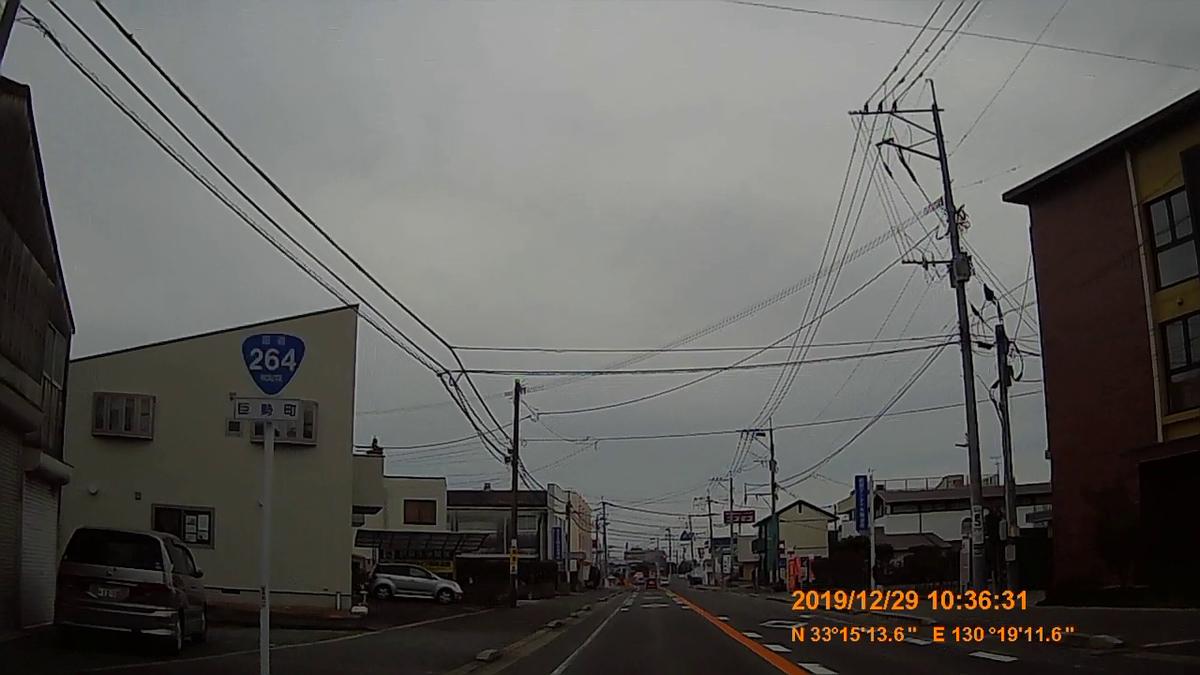 f:id:japan_route:20200202154852j:plain