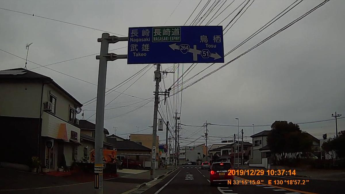 f:id:japan_route:20200202154858j:plain