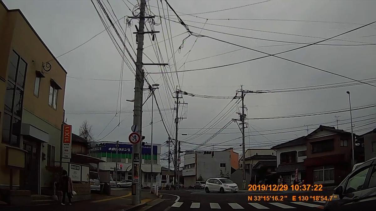 f:id:japan_route:20200202154901j:plain