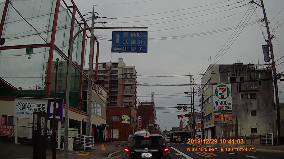 f:id:japan_route:20200202154926j:plain