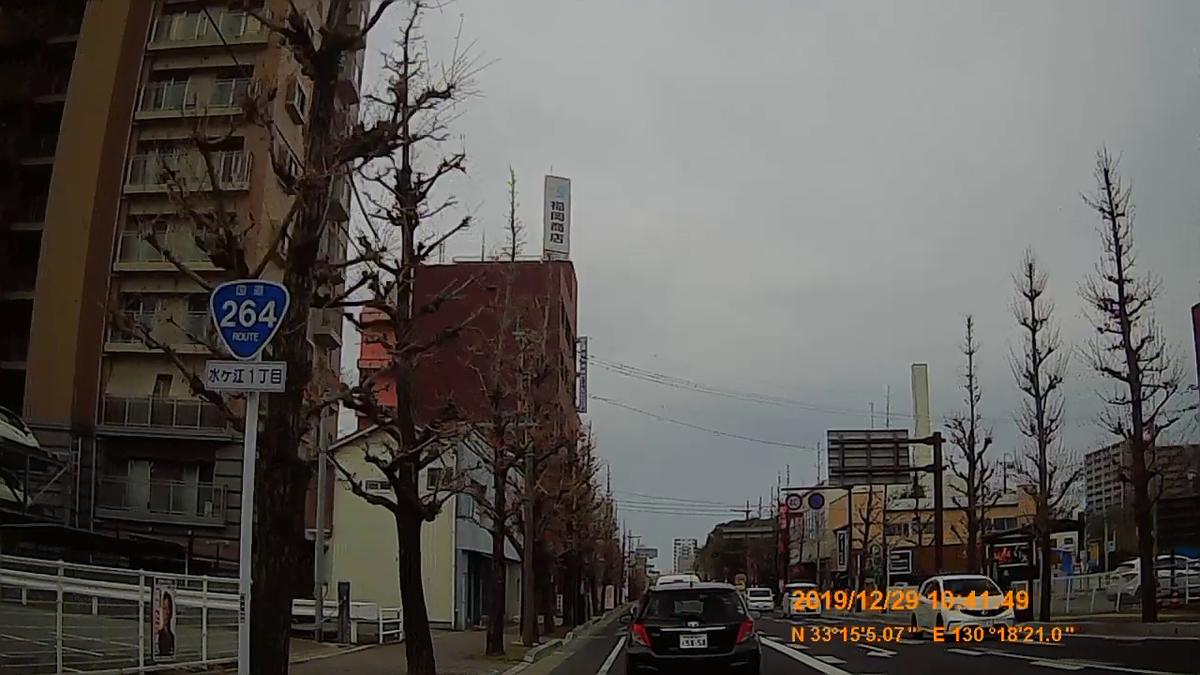 f:id:japan_route:20200202154933j:plain