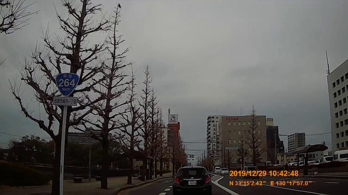 f:id:japan_route:20200202154940j:plain