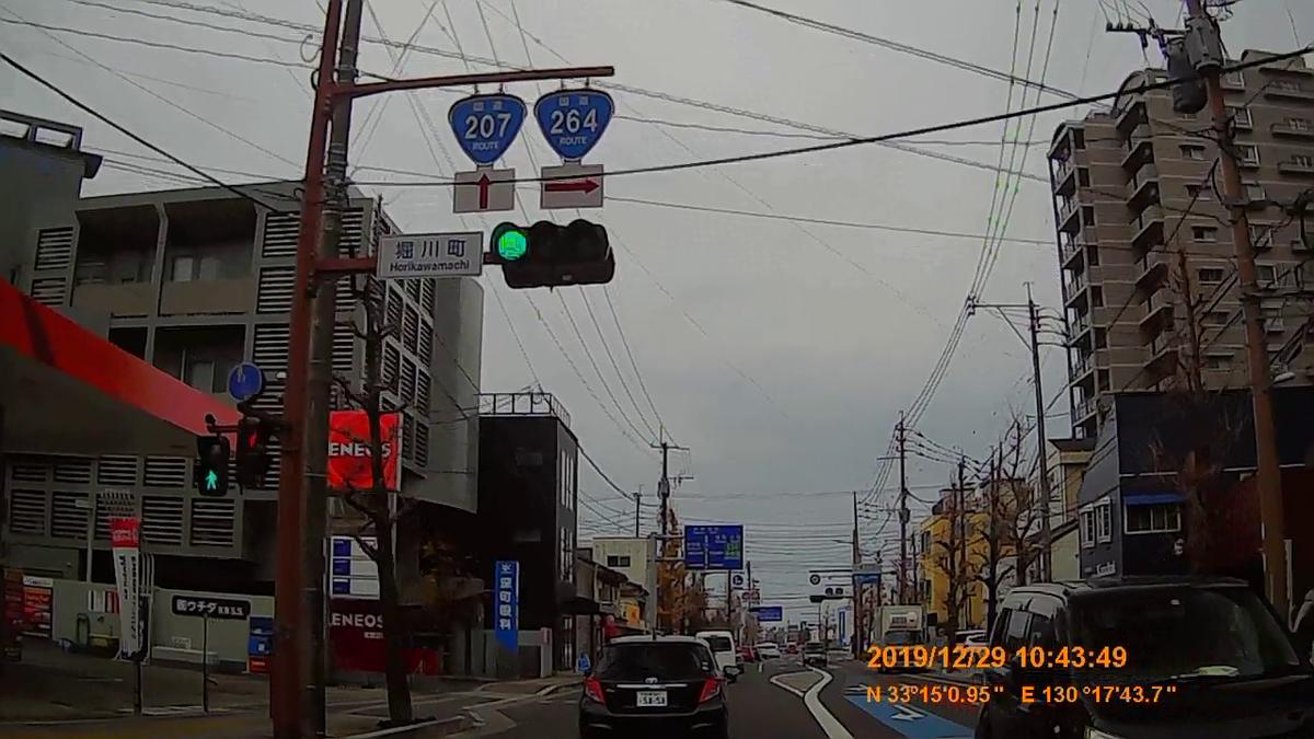 f:id:japan_route:20200202154947j:plain