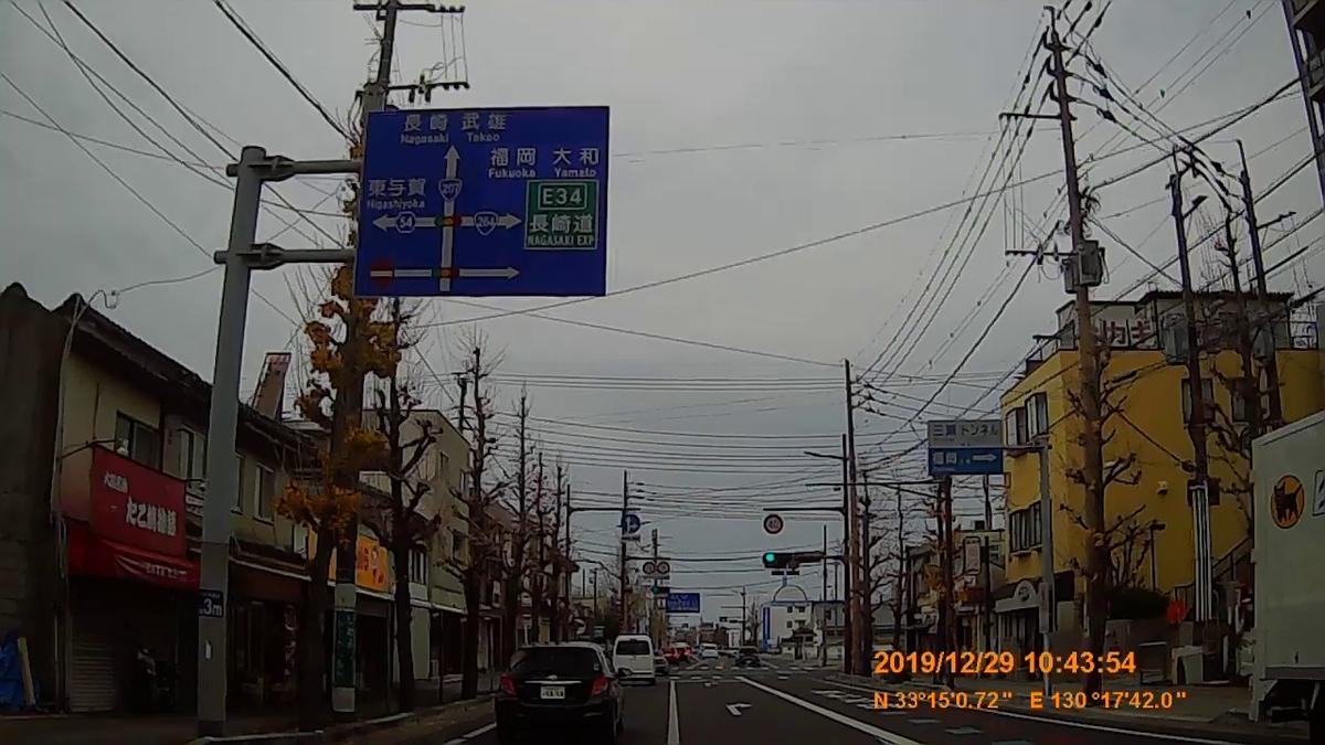 f:id:japan_route:20200202154949j:plain