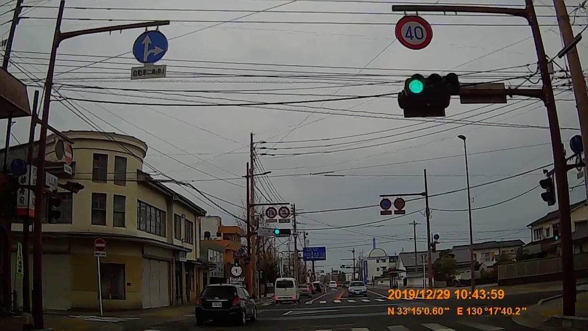 f:id:japan_route:20200202154951j:plain