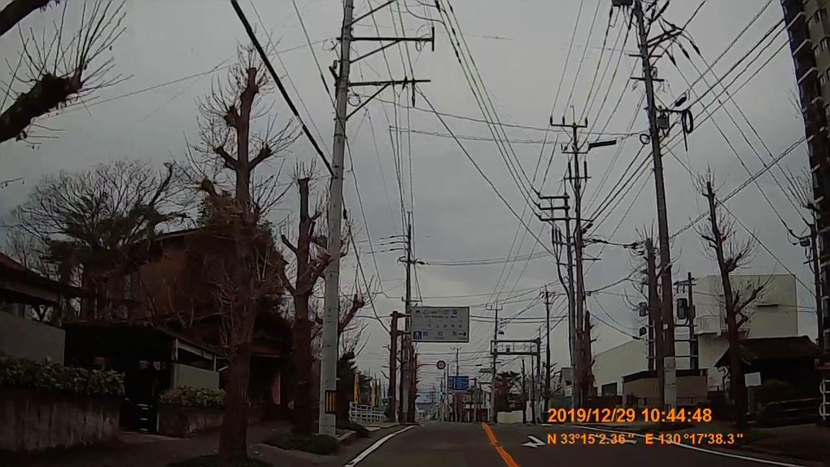 f:id:japan_route:20200202155011j:plain