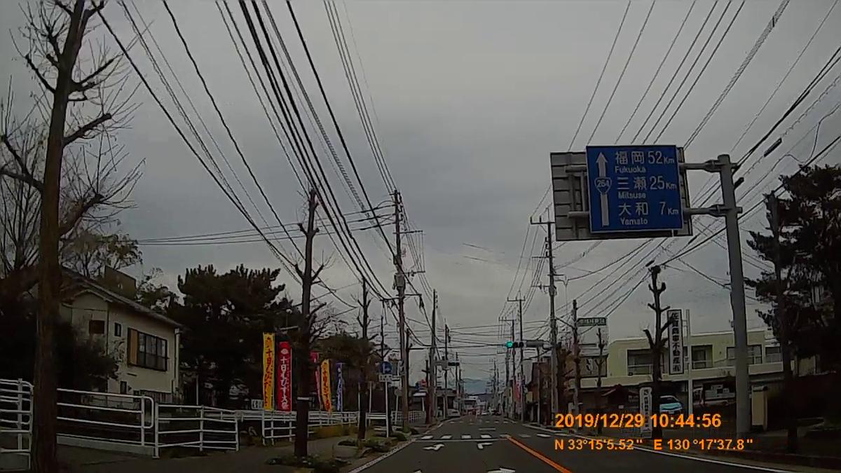 f:id:japan_route:20200202155018j:plain