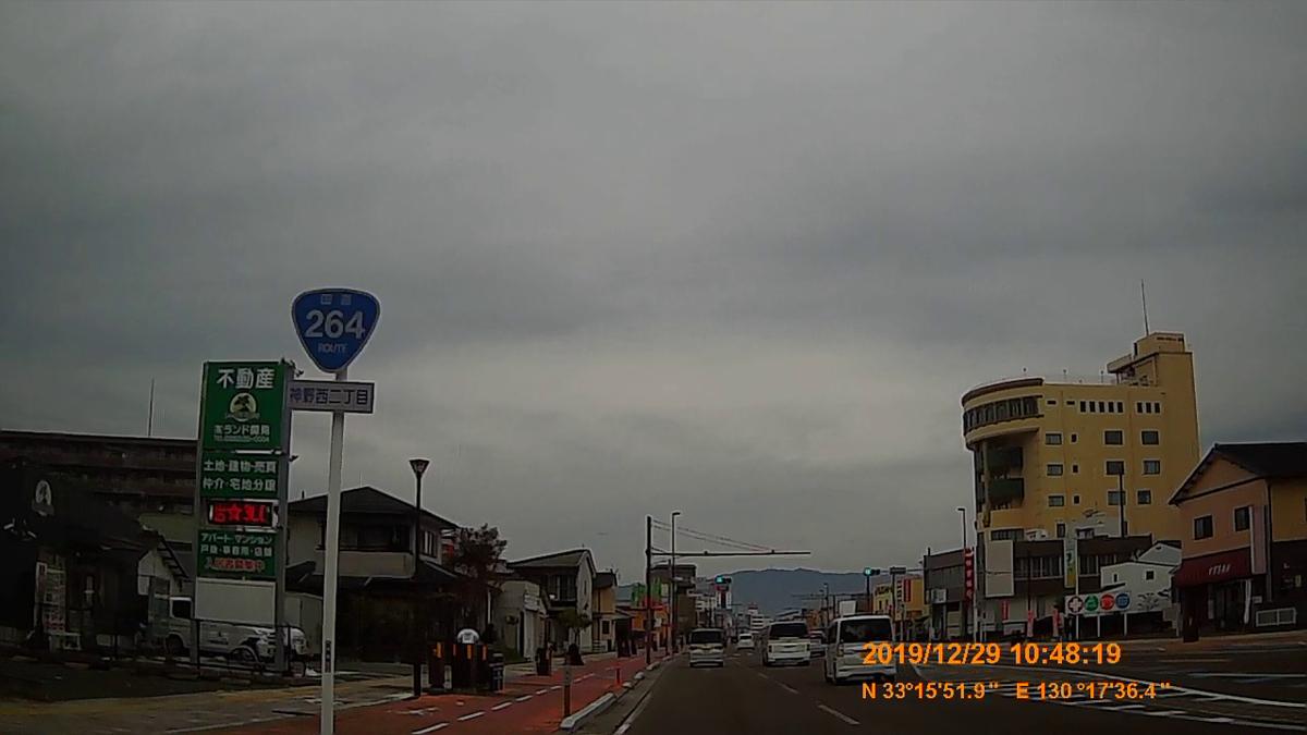 f:id:japan_route:20200202155059j:plain