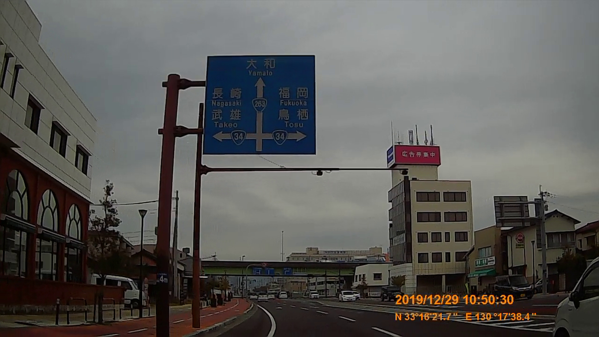 f:id:japan_route:20200202155116j:plain