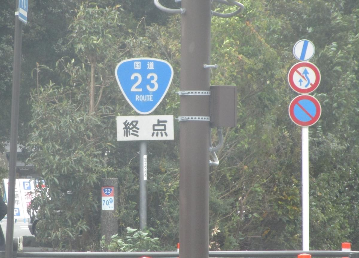 f:id:japan_route:20200208123649j:plain