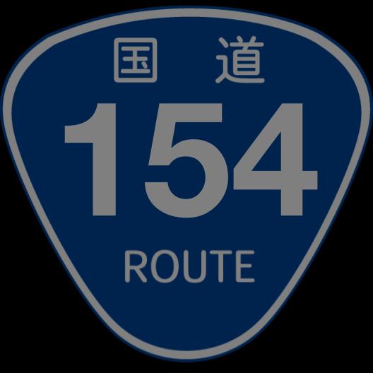 f:id:japan_route:20200208153119p:plain