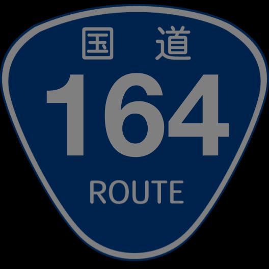 f:id:japan_route:20200208153127p:plain