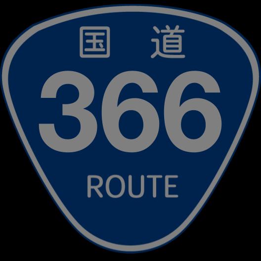 f:id:japan_route:20200208153332p:plain