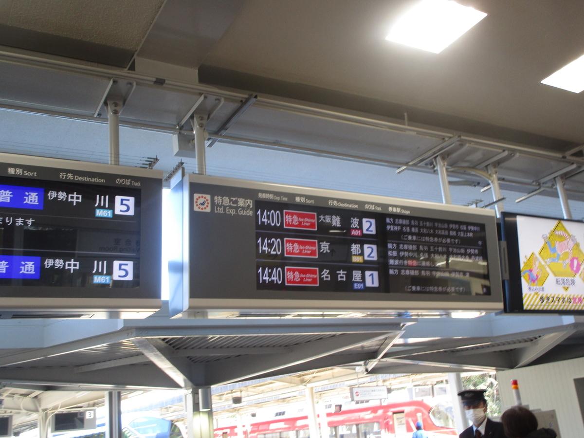 f:id:japan_route:20200209132644j:plain