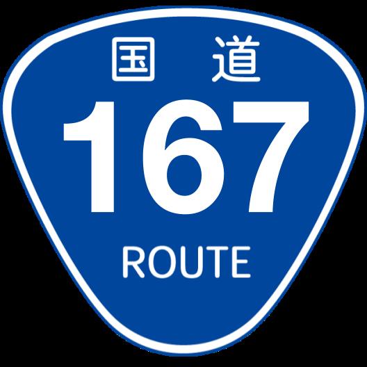 f:id:japan_route:20200209151119p:plain