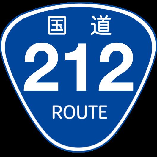 f:id:japan_route:20200215150824p:plain