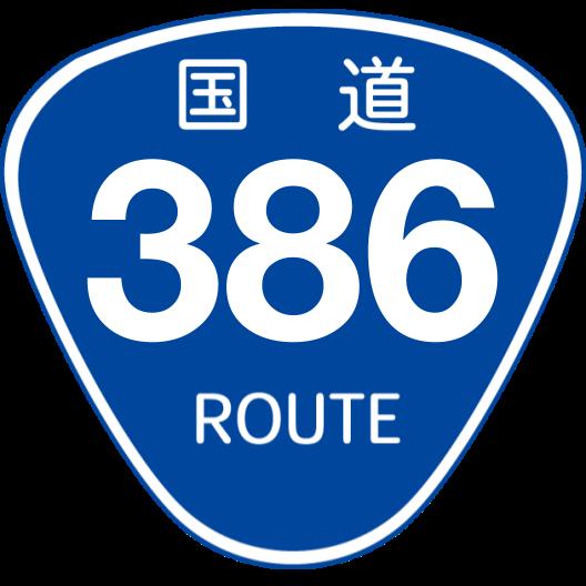 f:id:japan_route:20200215150834p:plain