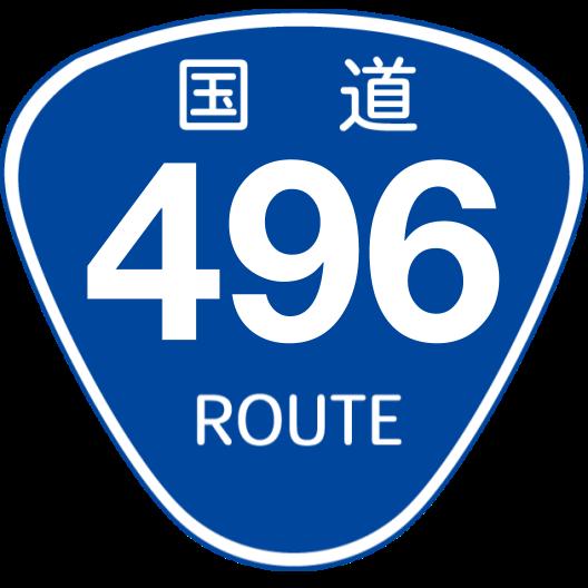 f:id:japan_route:20200215150841p:plain