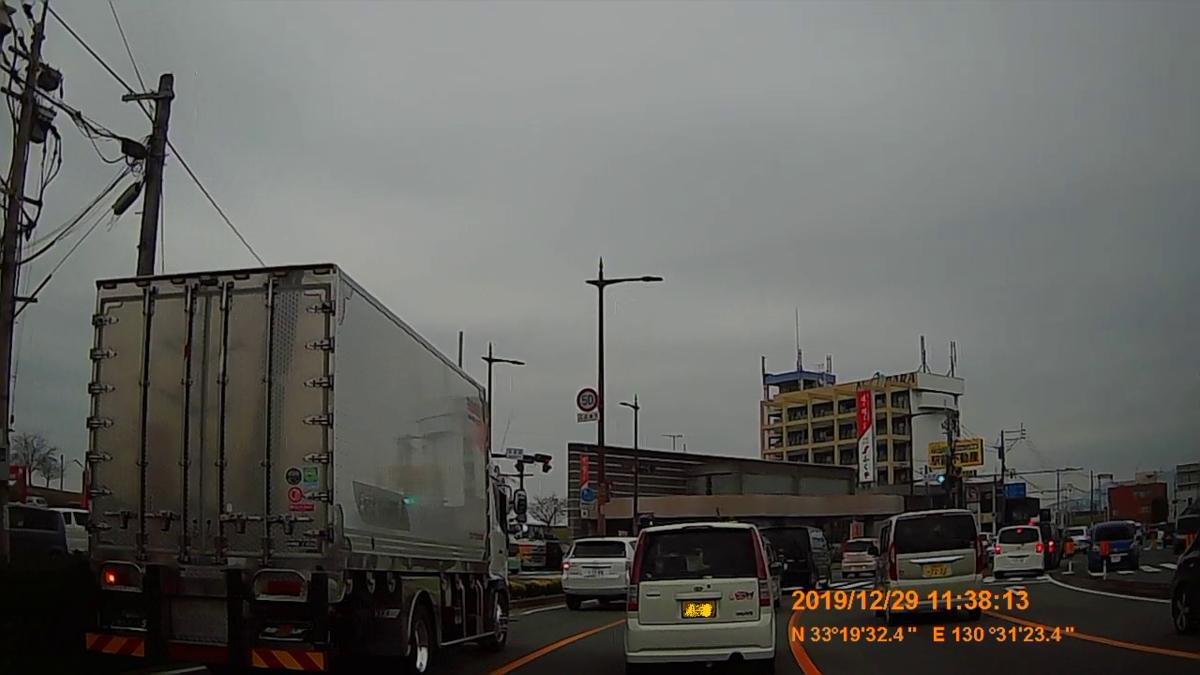 f:id:japan_route:20200215152125j:plain
