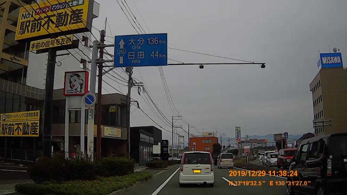 f:id:japan_route:20200215152147j:plain
