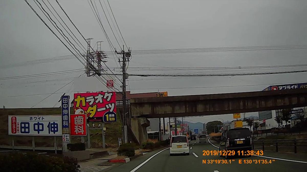 f:id:japan_route:20200215152157j:plain