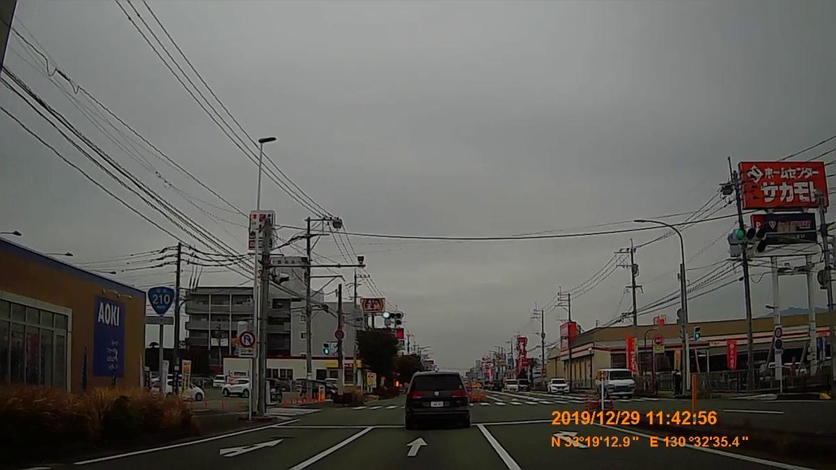 f:id:japan_route:20200215152212j:plain