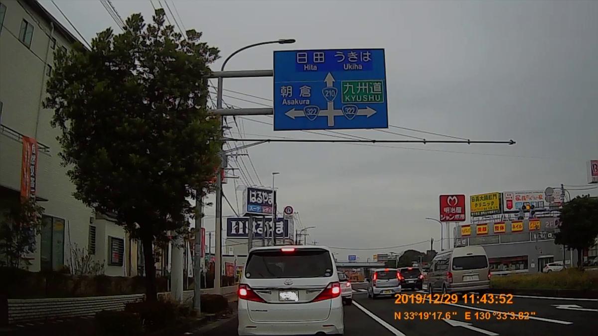 f:id:japan_route:20200215152220j:plain