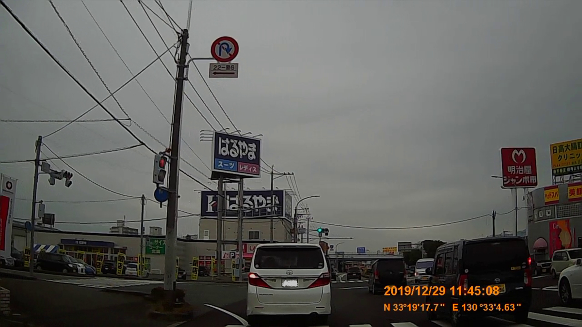 f:id:japan_route:20200215152223j:plain