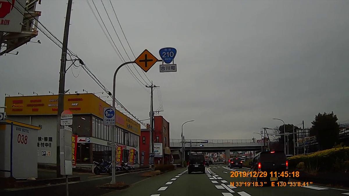 f:id:japan_route:20200215152234j:plain
