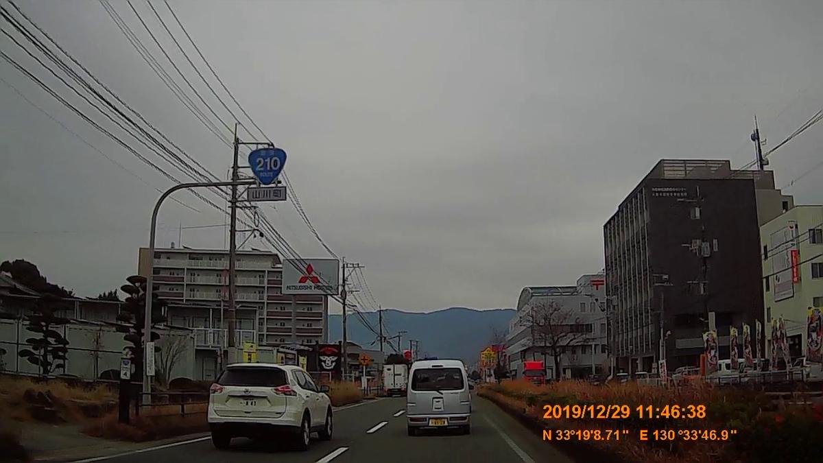 f:id:japan_route:20200215152251j:plain