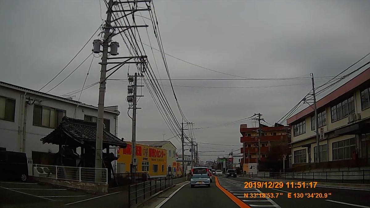 f:id:japan_route:20200215152311j:plain