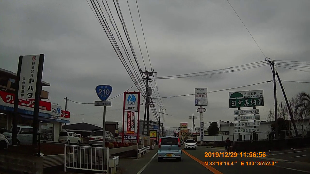 f:id:japan_route:20200215152359j:plain