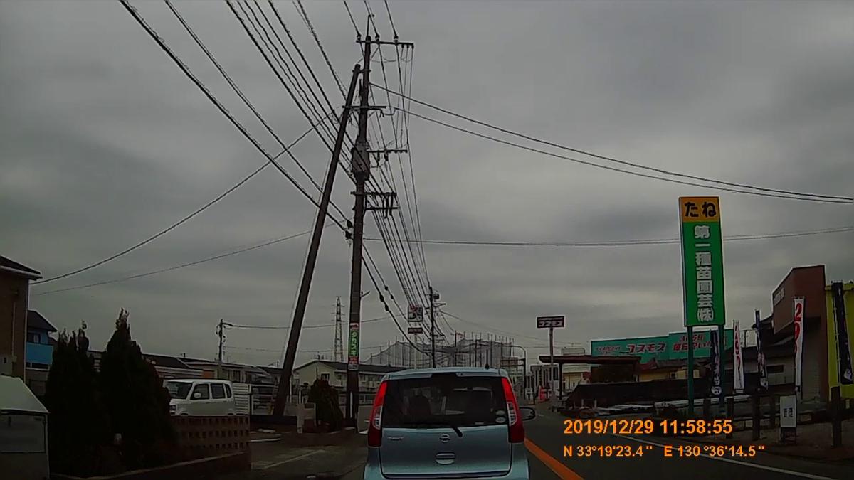 f:id:japan_route:20200215152407j:plain