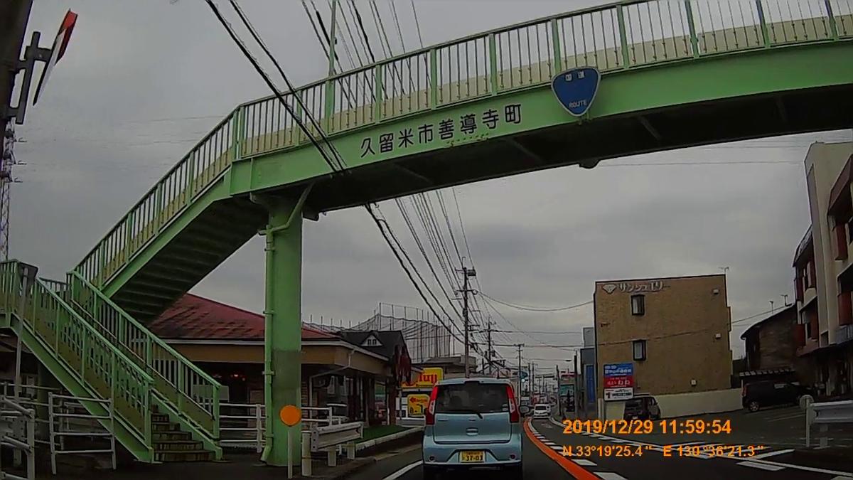 f:id:japan_route:20200215152413j:plain