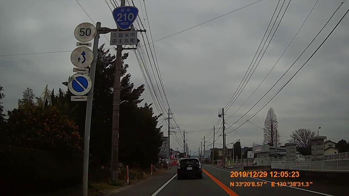 f:id:japan_route:20200215152428j:plain