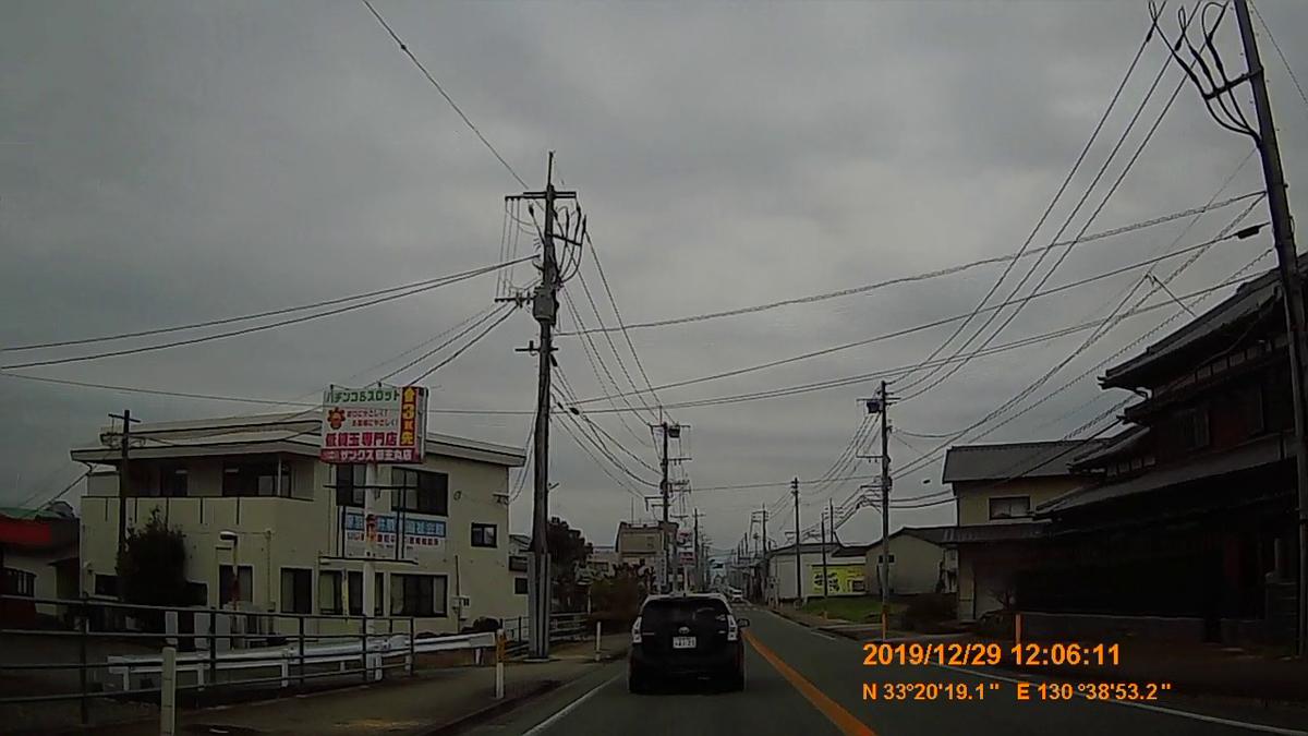 f:id:japan_route:20200215152435j:plain