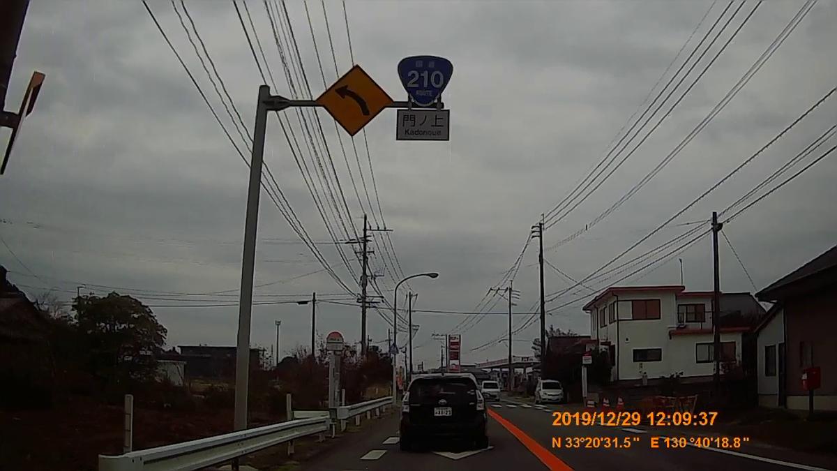 f:id:japan_route:20200215152443j:plain
