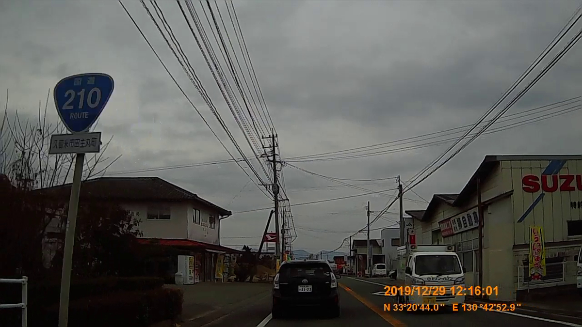 f:id:japan_route:20200215152450j:plain