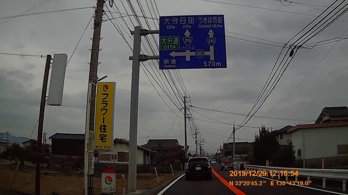 f:id:japan_route:20200215152458j:plain