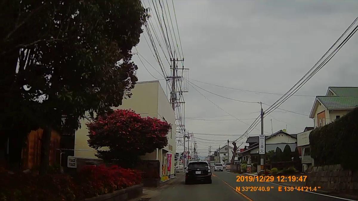 f:id:japan_route:20200215152517j:plain