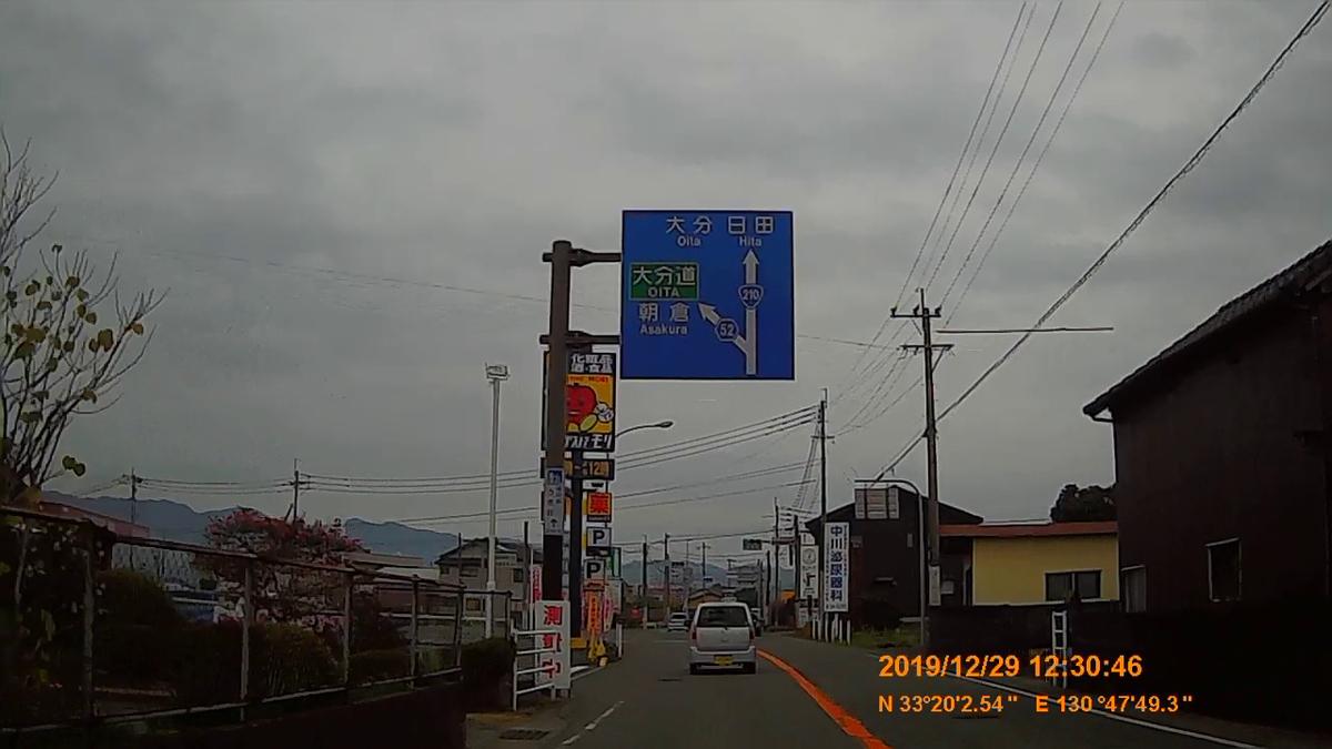 f:id:japan_route:20200215152541j:plain