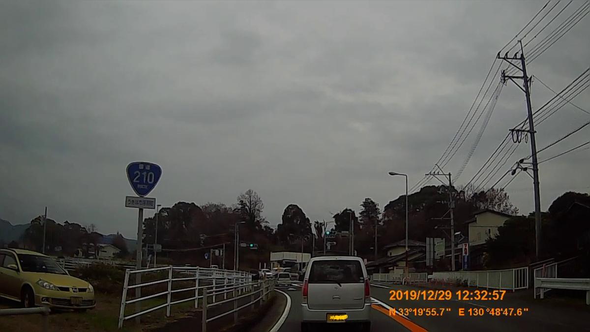 f:id:japan_route:20200215152552j:plain
